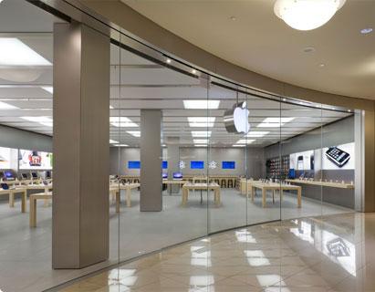 Apple Store Miami Beach Aventura
