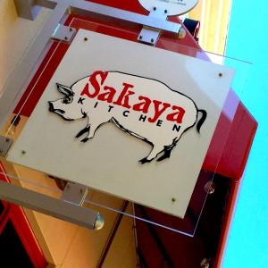 Sakaya Kitchen
