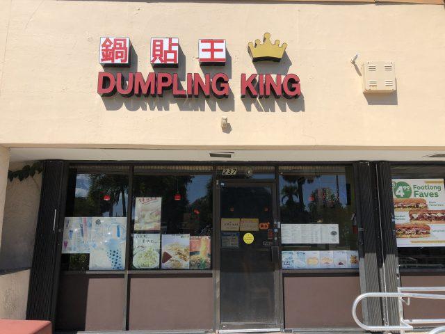 Ponto Miami Restaurantes em Miami Dumpling King 002